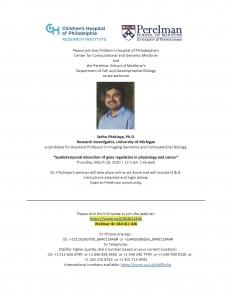 CHOP/CDB Recruitment Webinar: Sethu Pitchiaya